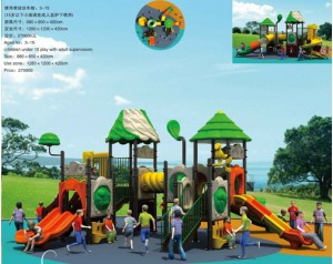 cheap home playground equipment