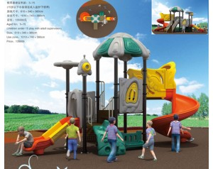 commercial playground on sale