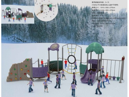 backyard playground equipment  manufacturer