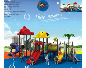 cheap playground equipment factory