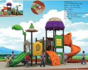childrens playground equipment factory