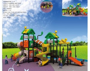 commercial playground manufacturer
