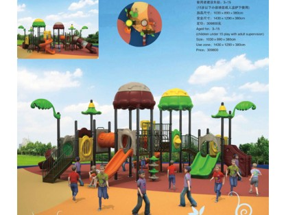 kids Outdoor play company