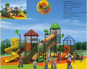 outdoor play for sale