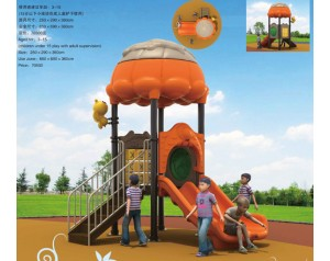 outdoor play toys factory