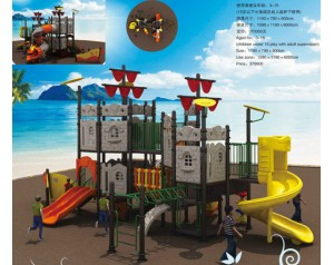 outdoor playset supplier