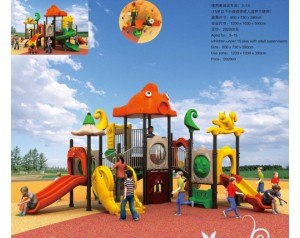 outside playground factory