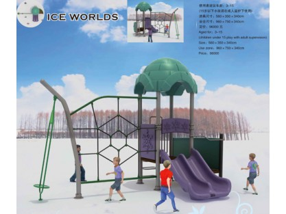 plastic playground equipment manufacturer