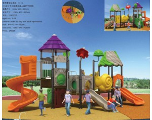 play set for sale