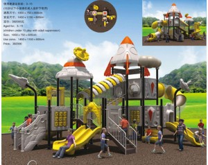 playground design company