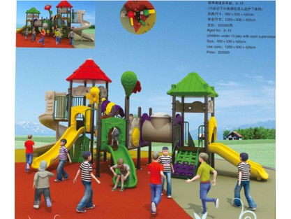 playground equipment for sale