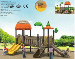 playground swing for sale