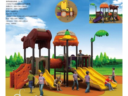 preschool playground equipment company