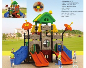 residential outdoor playground factory