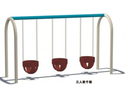 Home Swing Set Manufacturer