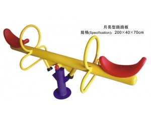 Kids Outdoor Playground Equipment