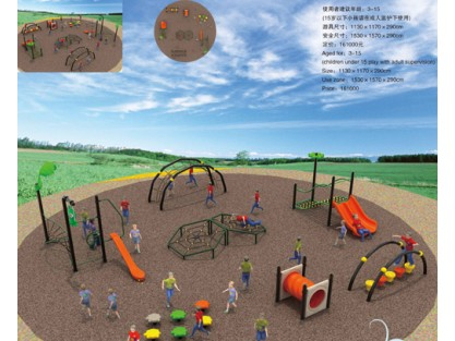 residential outdoor playground equipment