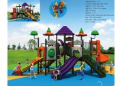 Daily physical activity like plastic playground equipment is essential