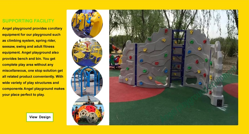 School playground supplier