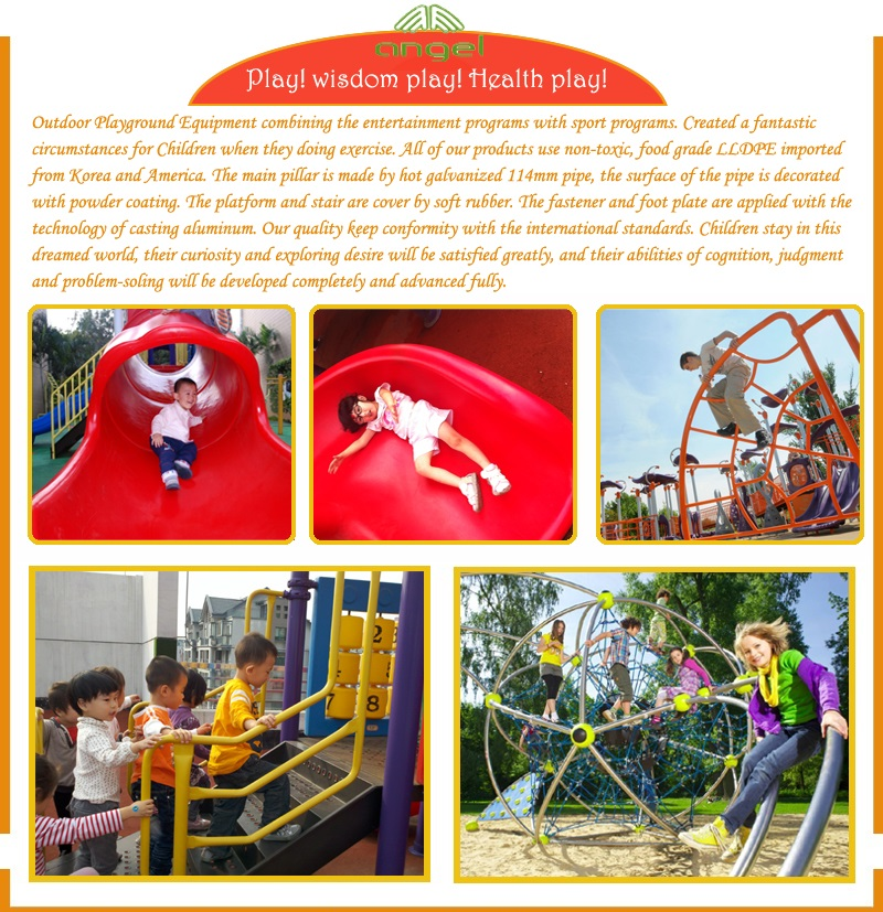 School playground equipment 08